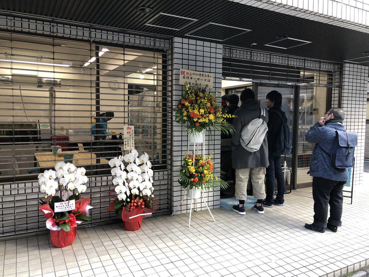 https://twitter.com/yimamura/status/1084258040084221952/photo/1