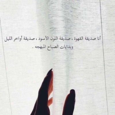 RT @g3u_y: #اللون_الاسود 🖤لون الهدوء والفخامه🖤 https://t.co/2QqUXyxWnP