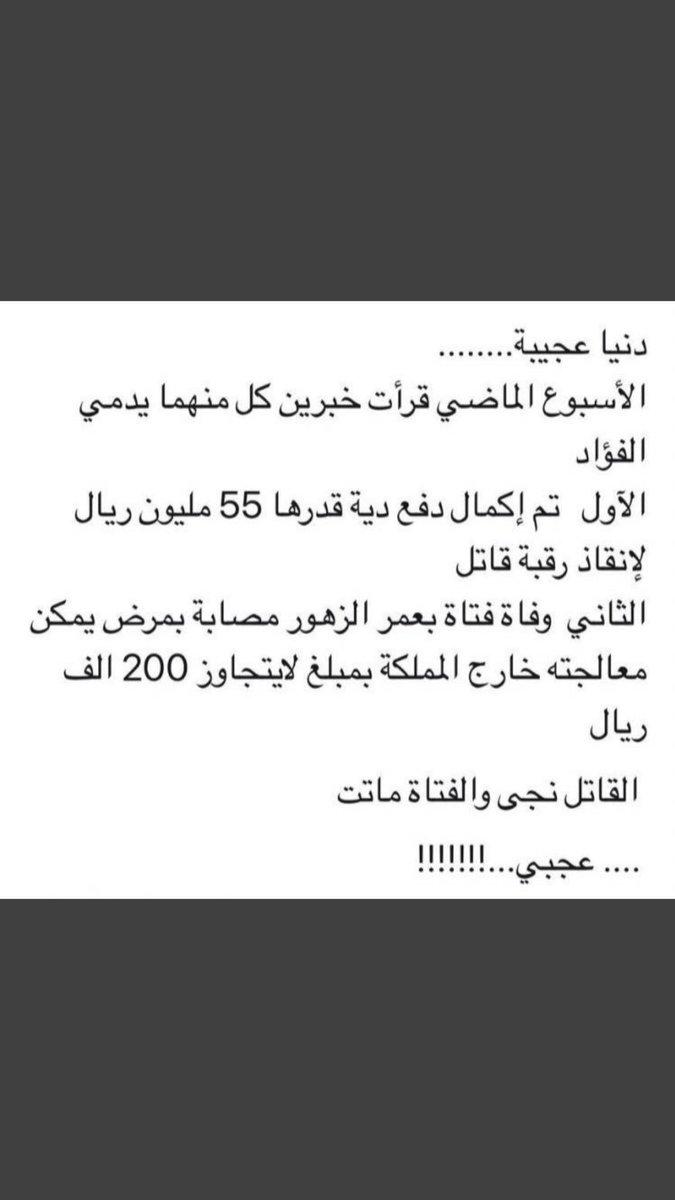 RT @b_albogami911: #مضاربة_الحمدانية   ايوالله عجبني الله يهدي شبابنا وشباب المسلمين https://t.co/t99p2MQx9T