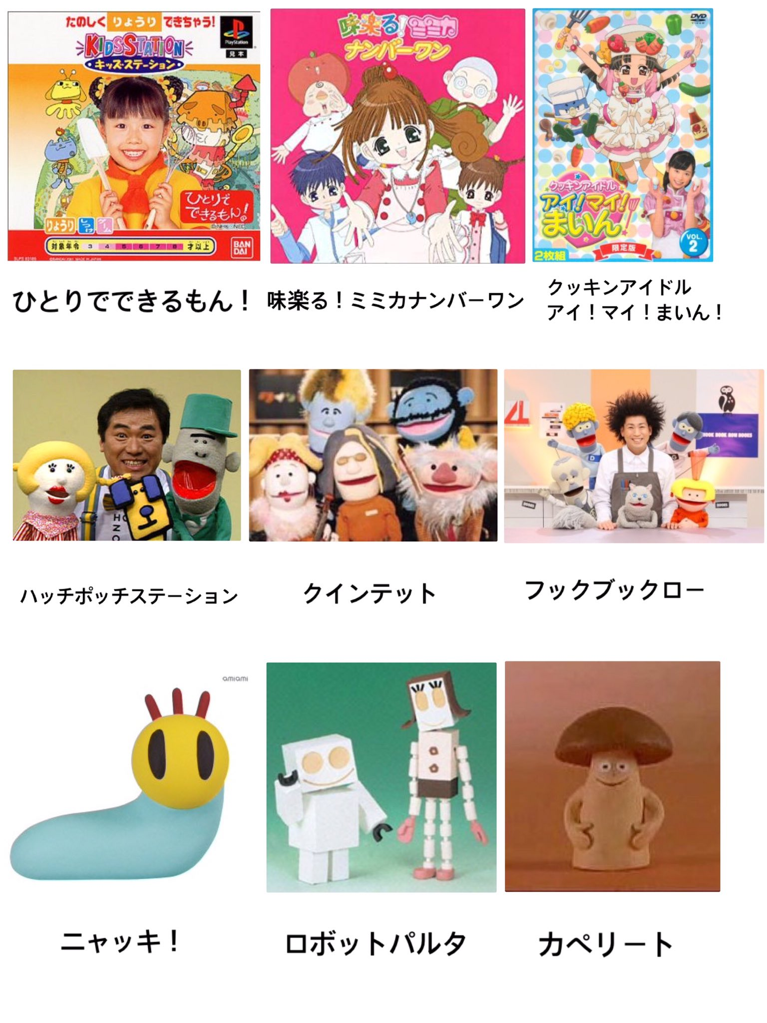 Nhk 教育 テレビ キッズワールド NHK Eテレ こどもポータル