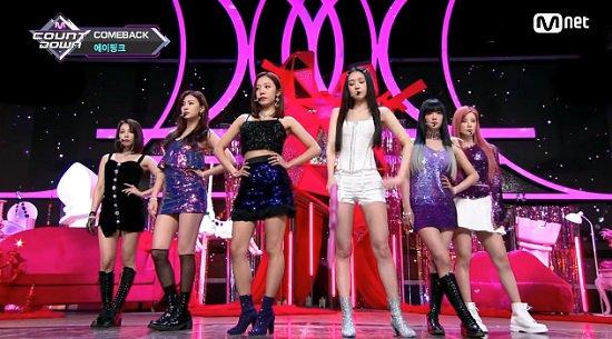 Kpop star dating nyheder