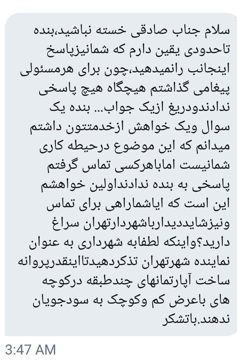 test Twitter Media - #پیام_مستقیم_مردمی https://t.co/J7k0UPZdJL