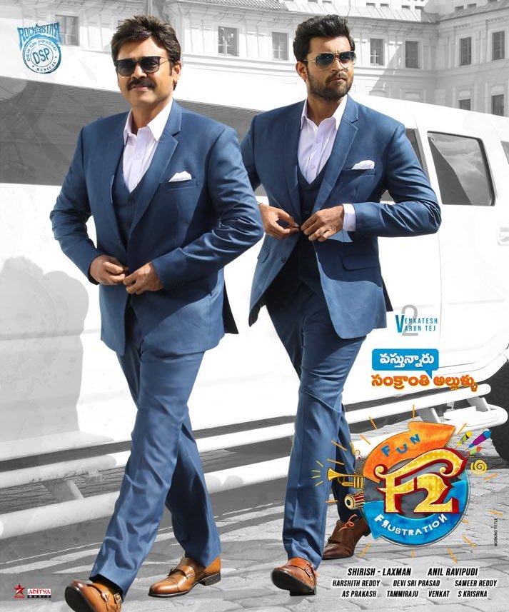 Watched #F2... A total laugh riot!! Thoroughly enjoyed it... 😊 Venky sir excels in his part and is effortlessly funny and Brilliant👌🏻👌🏻 @IAmVarunTej is hilarious... equally matches Venky sir's timing..👍👍
