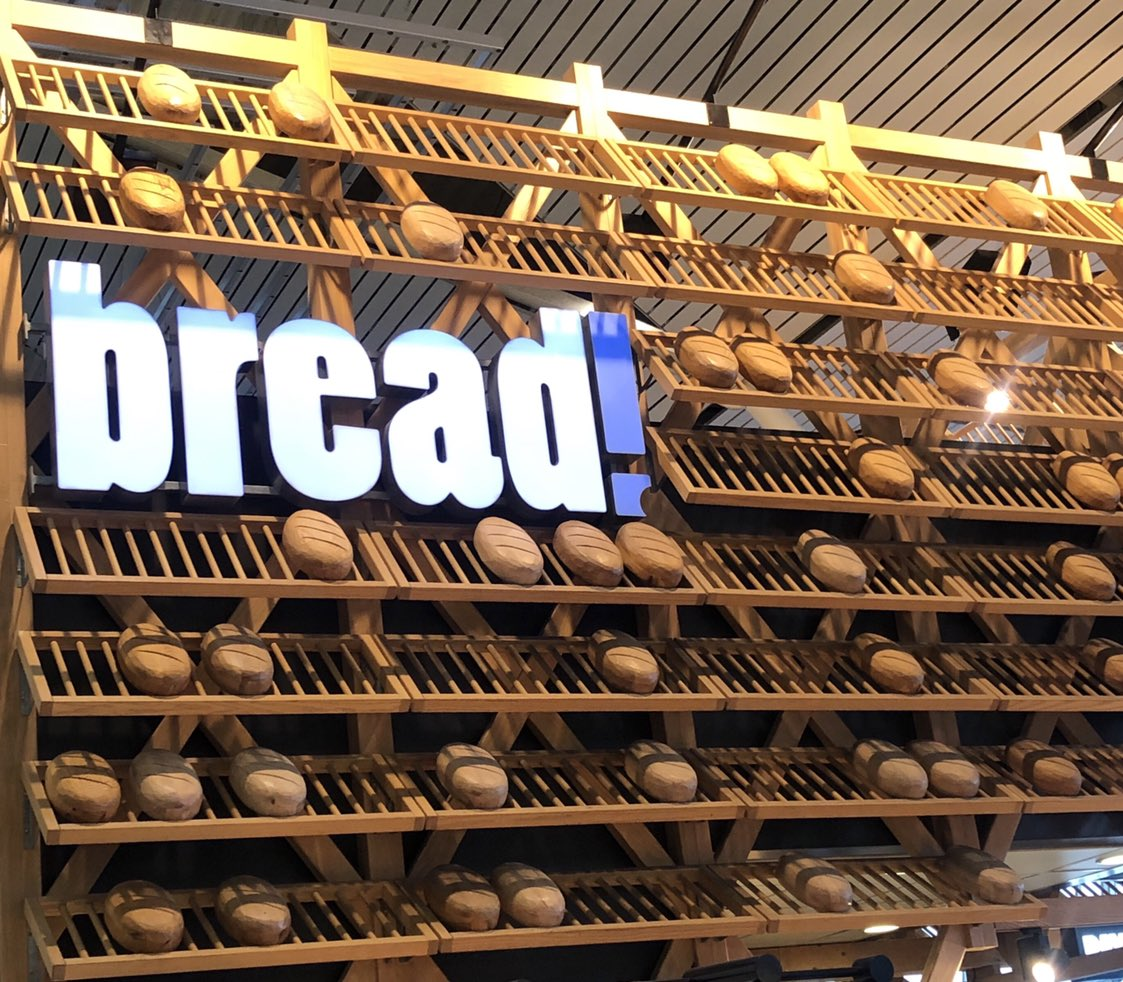 Gamers, I finally found where to get that bread!