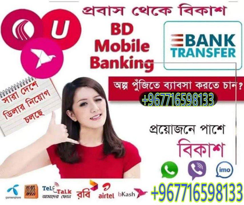Bkash Hundi Bank Transfer Agents points (@BankAgents) | Twitter