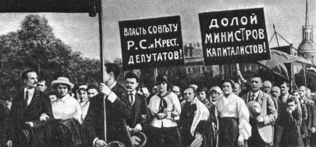 Петербург. Демонстрация. 1917 г. #TheBucharestMinor https://t.co/LDp2MiVAt5