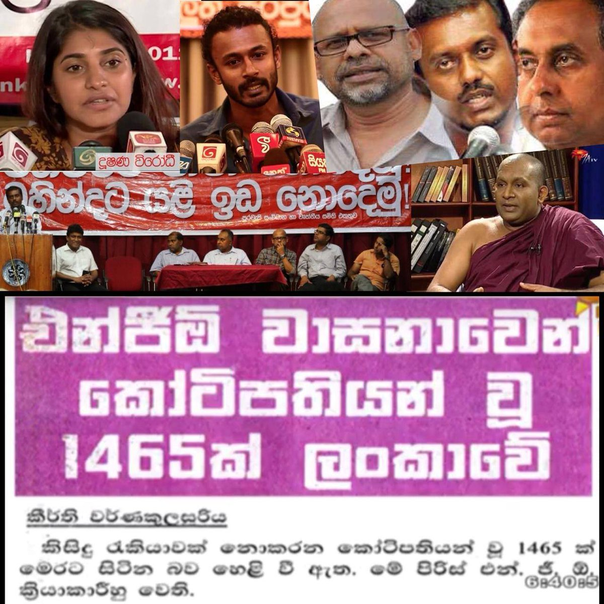 Who are these 1465 TRAITORS???