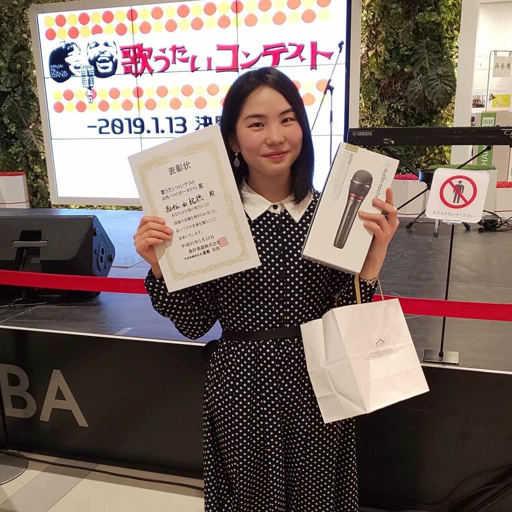 西松由紀穂 受賞写真
