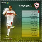 #CAFCC Twitter Photo