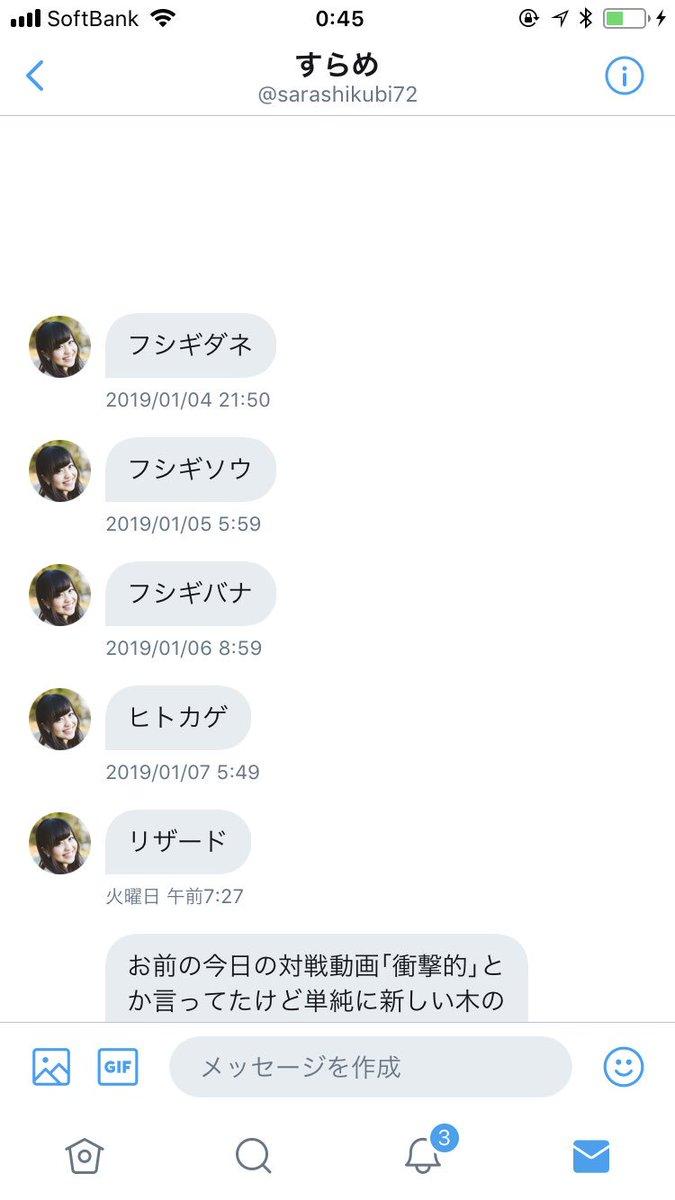RT @raibarori: DMで一日一匹ずつ、ポケモンの名前送ってくるやついるけどこいつあと2年半これ続けんのかな https://t.co/gZQf268c3e