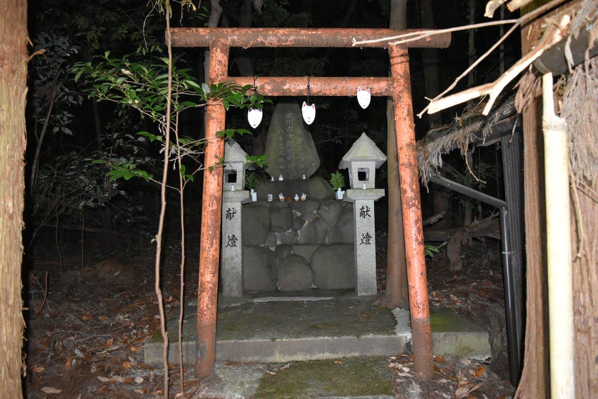 関西 廃墟