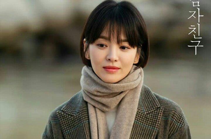 song hye kyo drama list - 734×578