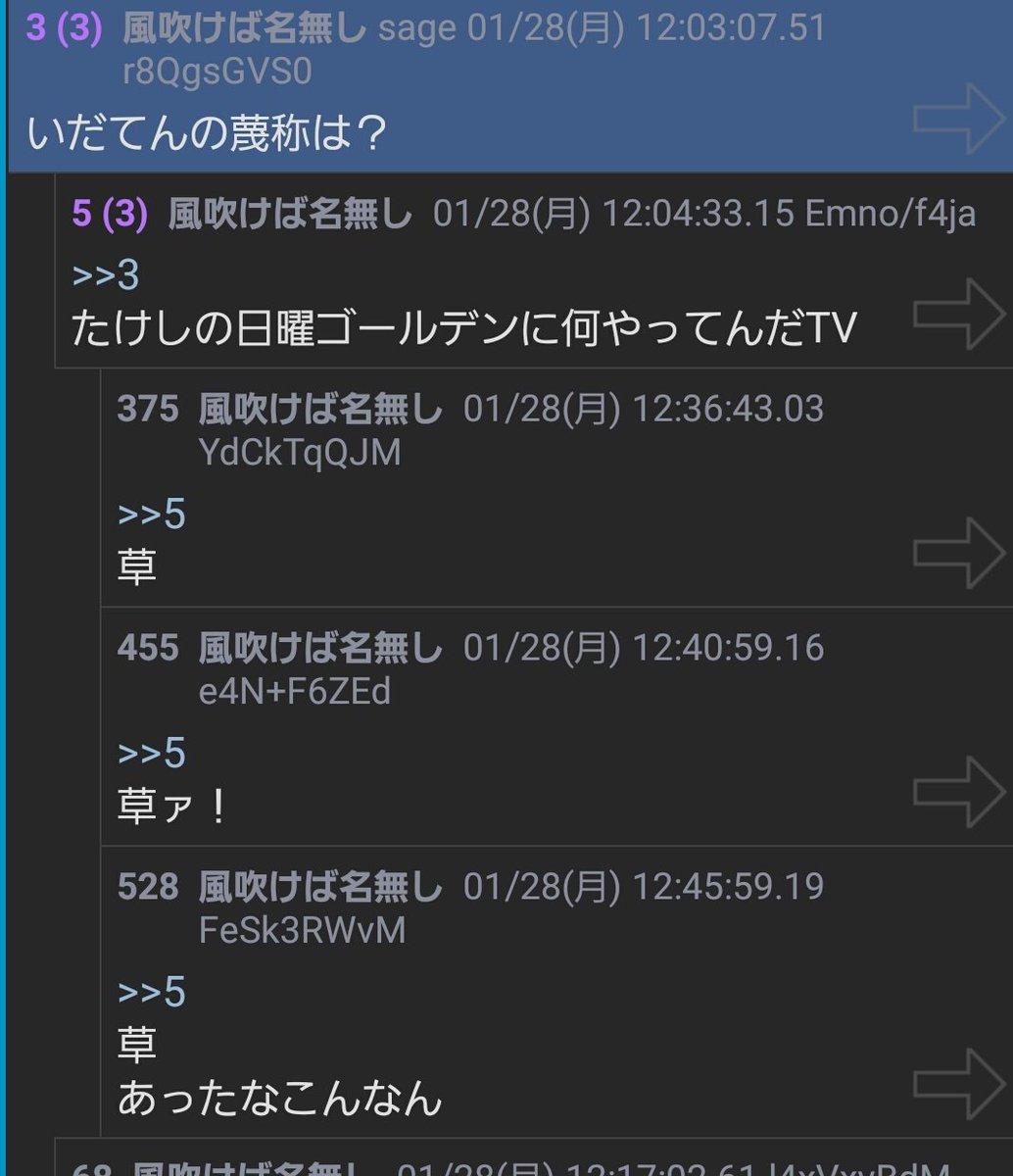 大河 ドラマ 5ch
