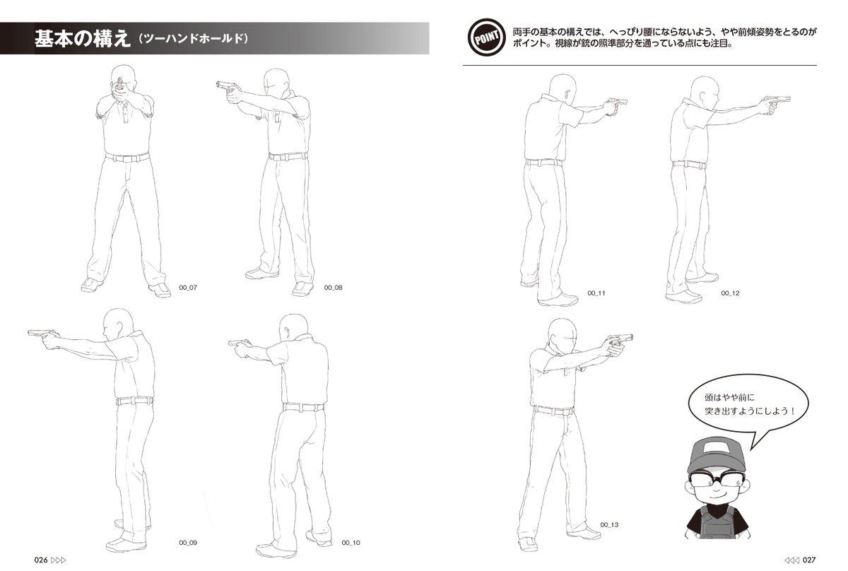 ホビージャパンの技法書 On Twitter 2刷重版出来 マンガのための