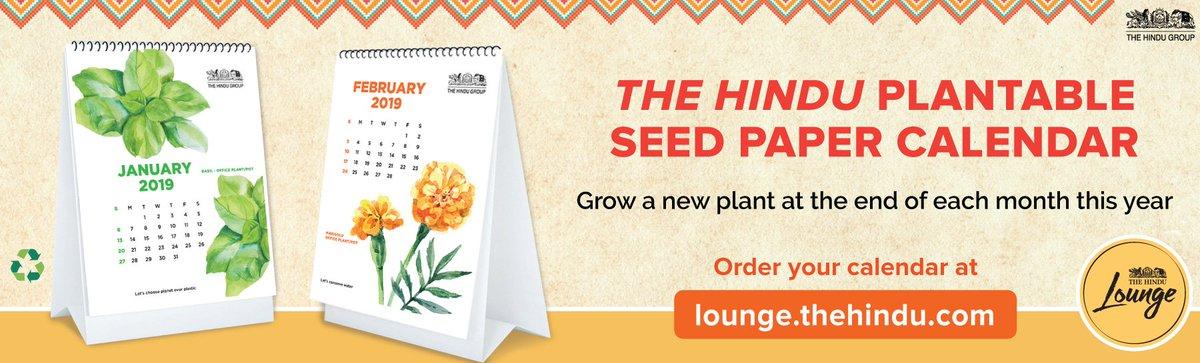 the_hindu #TheHindu #Plantable #Seed #Calendar #OrderNow