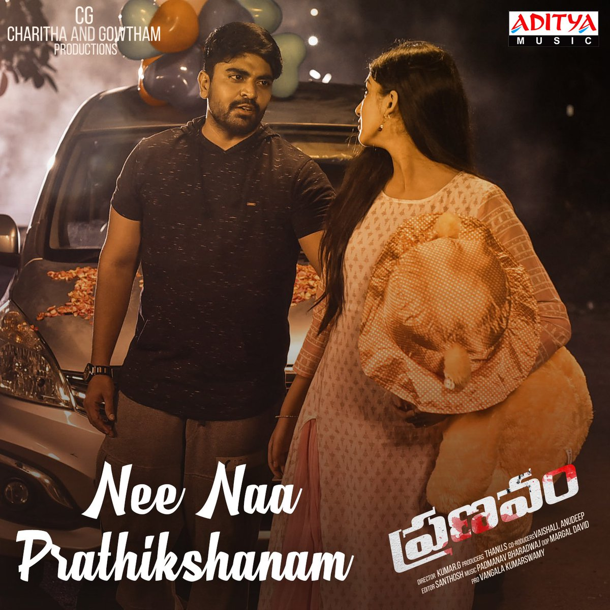 Pranavum (2019) Telugu Movie Naa Songs Free Download