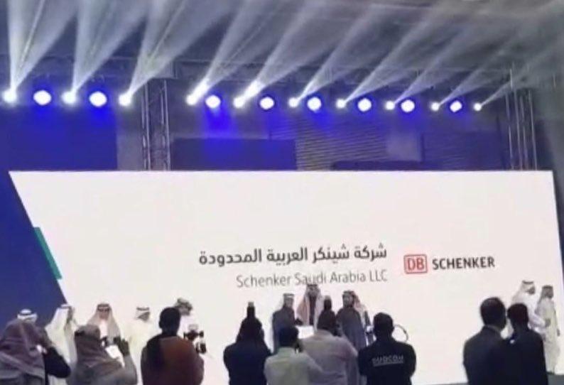 GESALO 🇩🇪 🇸🇦 | AHK Saudi-Arabien on Twitter: