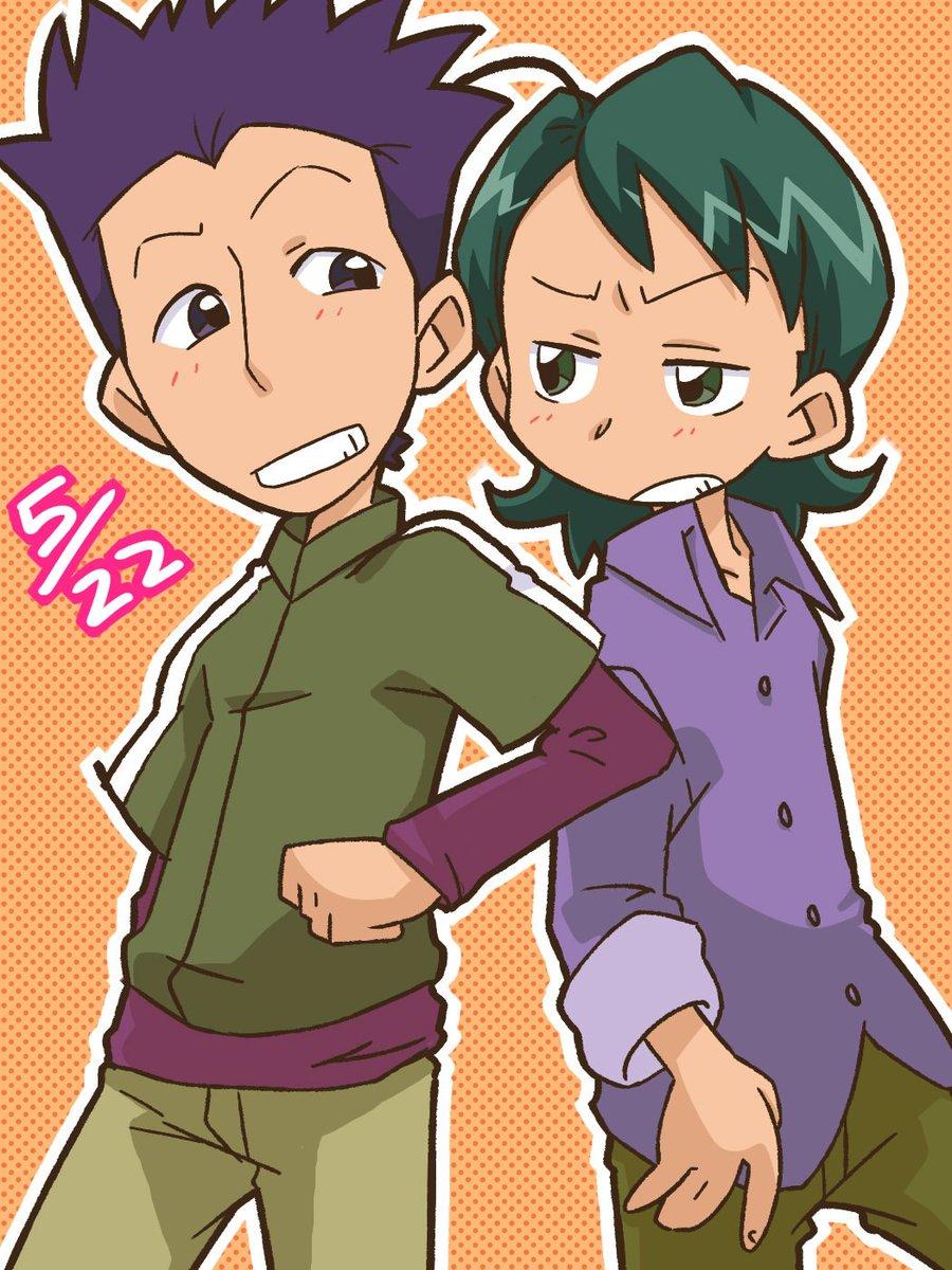 まさる 矢田