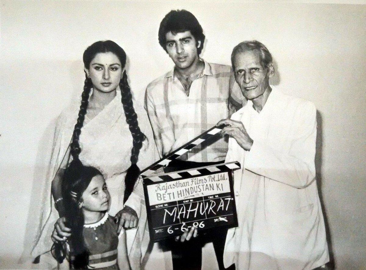 Movies N Memories On Twitter Poonam Dhillon Sumeet Saigal