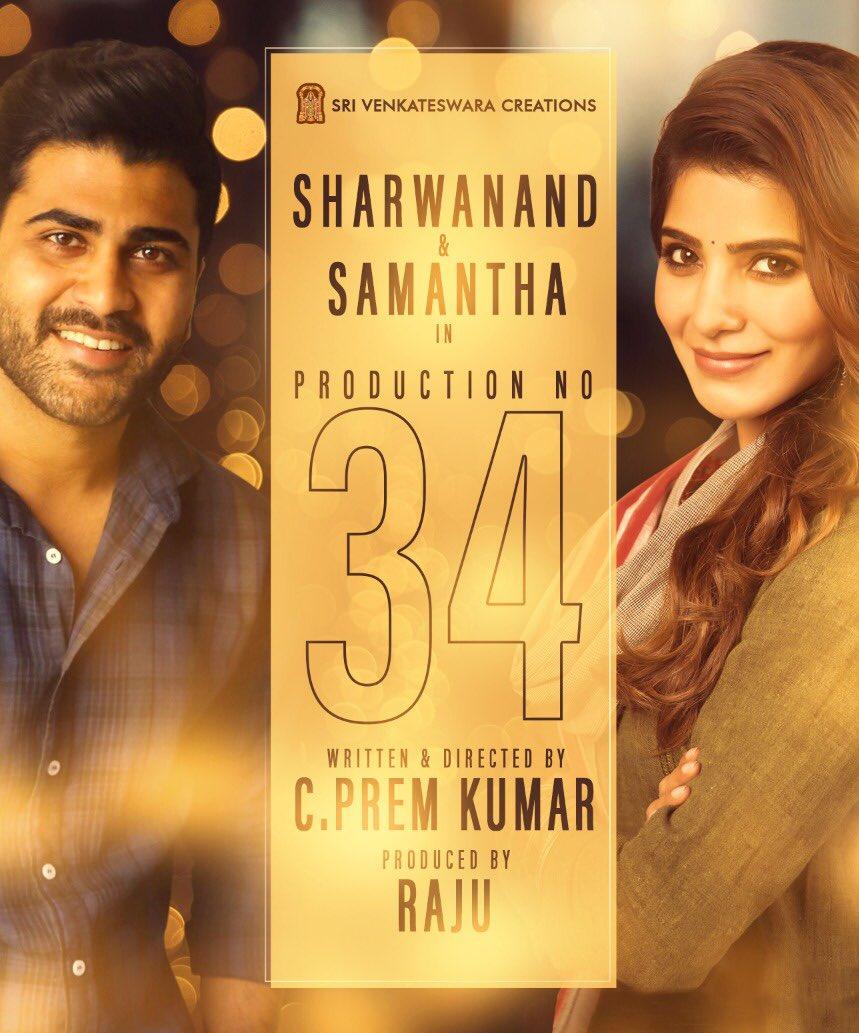 Sharwanand and Samanth in 96 Telugu remake