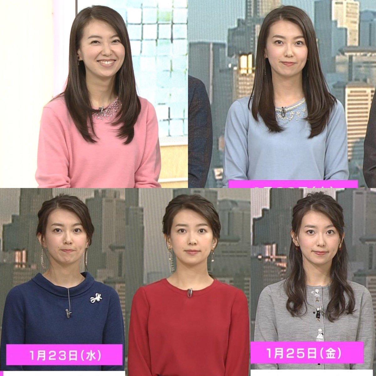 和久田 アナ 髪型