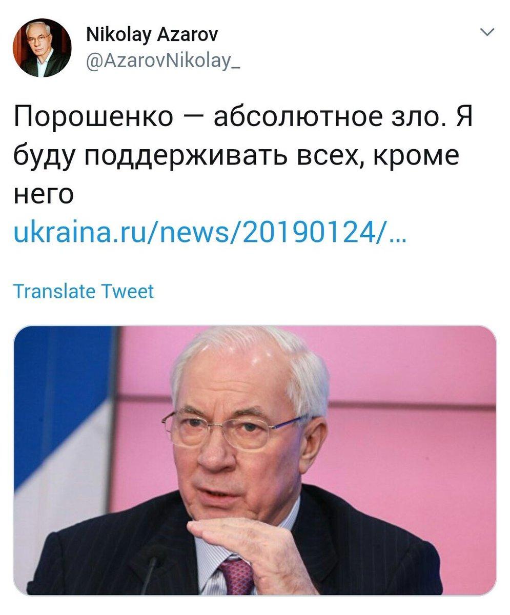Тимошенко пригрозила Порошенку тюремним терміном у разі своєї перемоги на виборах - Цензор.НЕТ 871