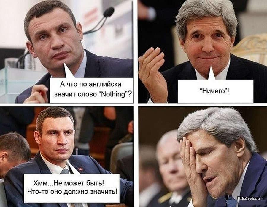 Ссср, приколы про.политику картинки