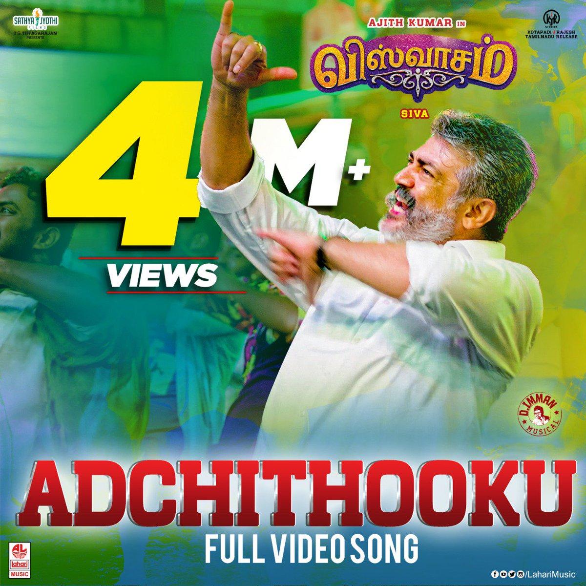4 Million Views for #Adchithooku Video Song from #Viswasam  - http://youtu.be/mzNbJKKJdSw  💪😎🤟 #AjithKumar #Nayanthara @directorsiva @SathyaJyothi_ @vetrivisuals @immancomposer @dhilipaction @AntonyLRuben @kjr_studios @AandPgroups @DoneChannel1 @LahariMusic #AdchiThookuVideoSong