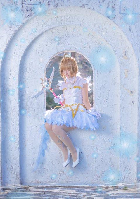 コスプレイヤー桜ノグミのTwitter画像9