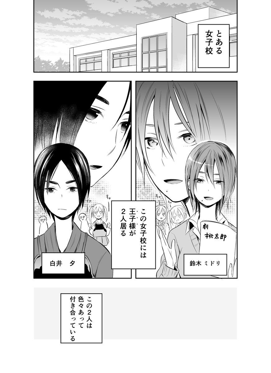 漫画 db app
