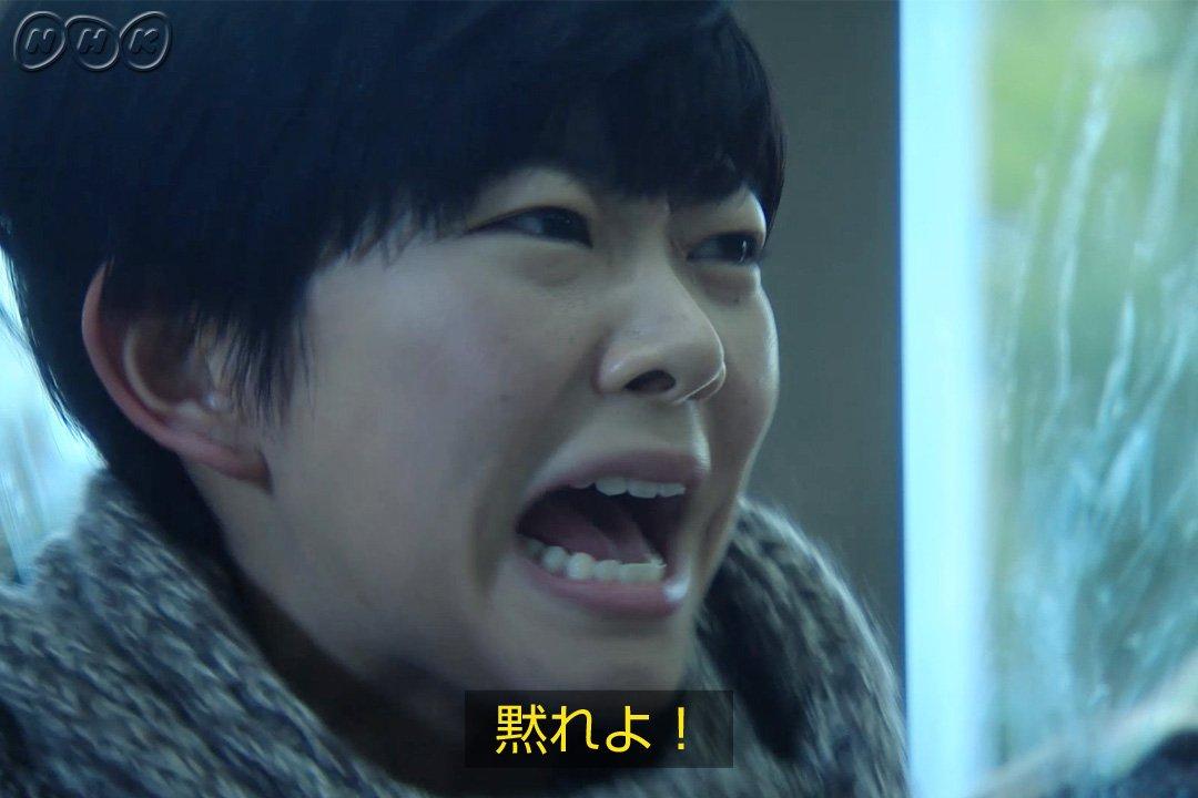 不倫バレして離婚切り出したら怒られたなうに使っていいよ ゾンビが来たから人生見つめ直した件 \u2014 NHKドラマ (@nhk_dramas)  2019年1月26日 from Twitter
