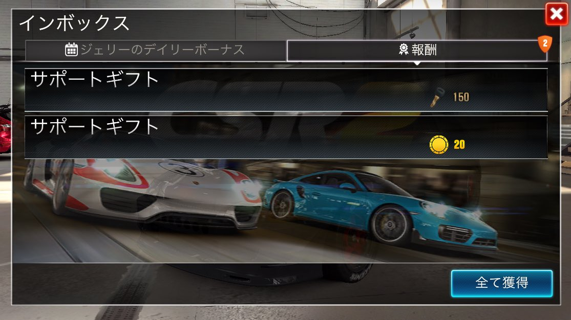 csrracing2 - Twitter Search