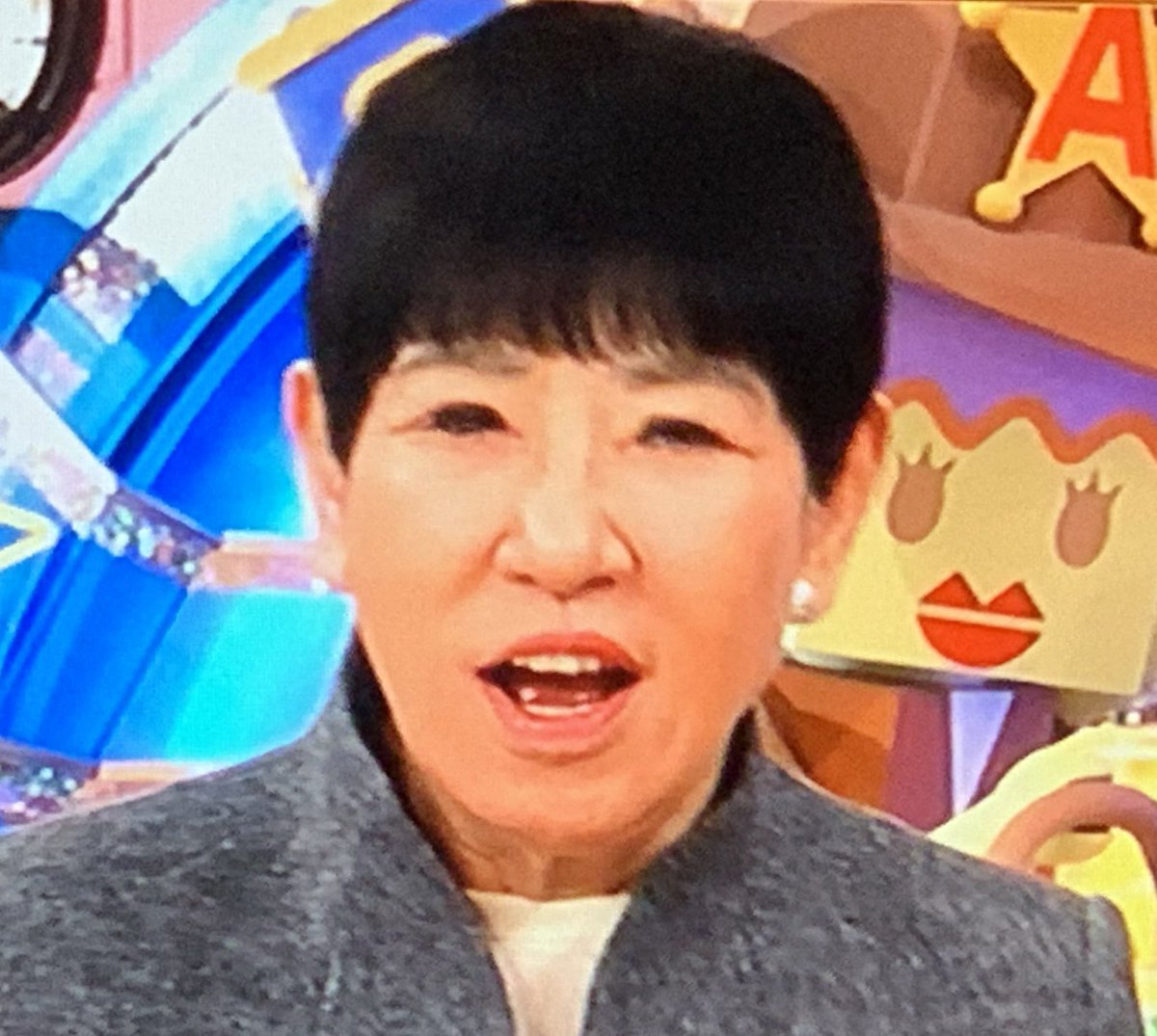 目 和田アキ子