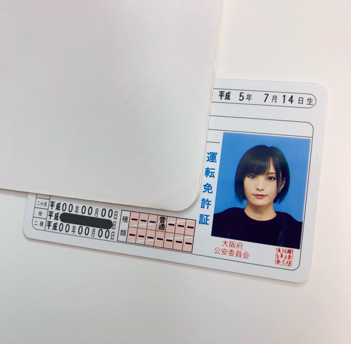 【速報】山本彩さん免許取得