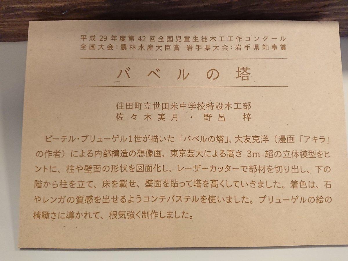 とし蔵さんの投稿画像