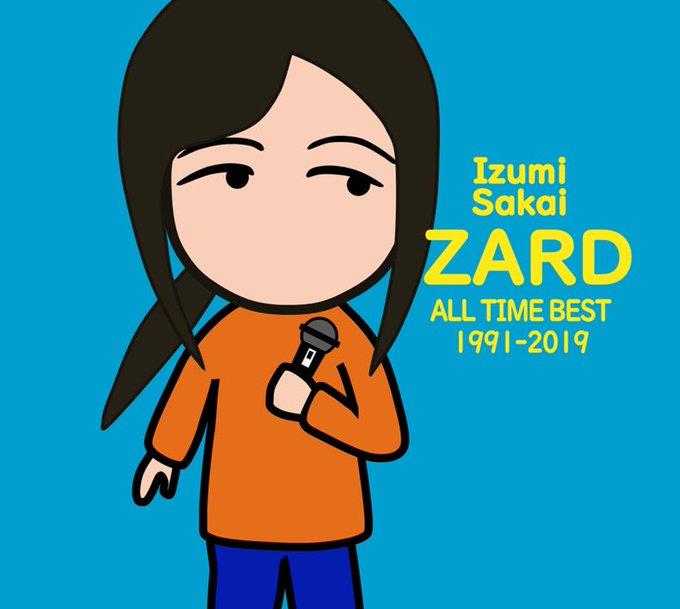 Zardのtwitterイラスト検索結果