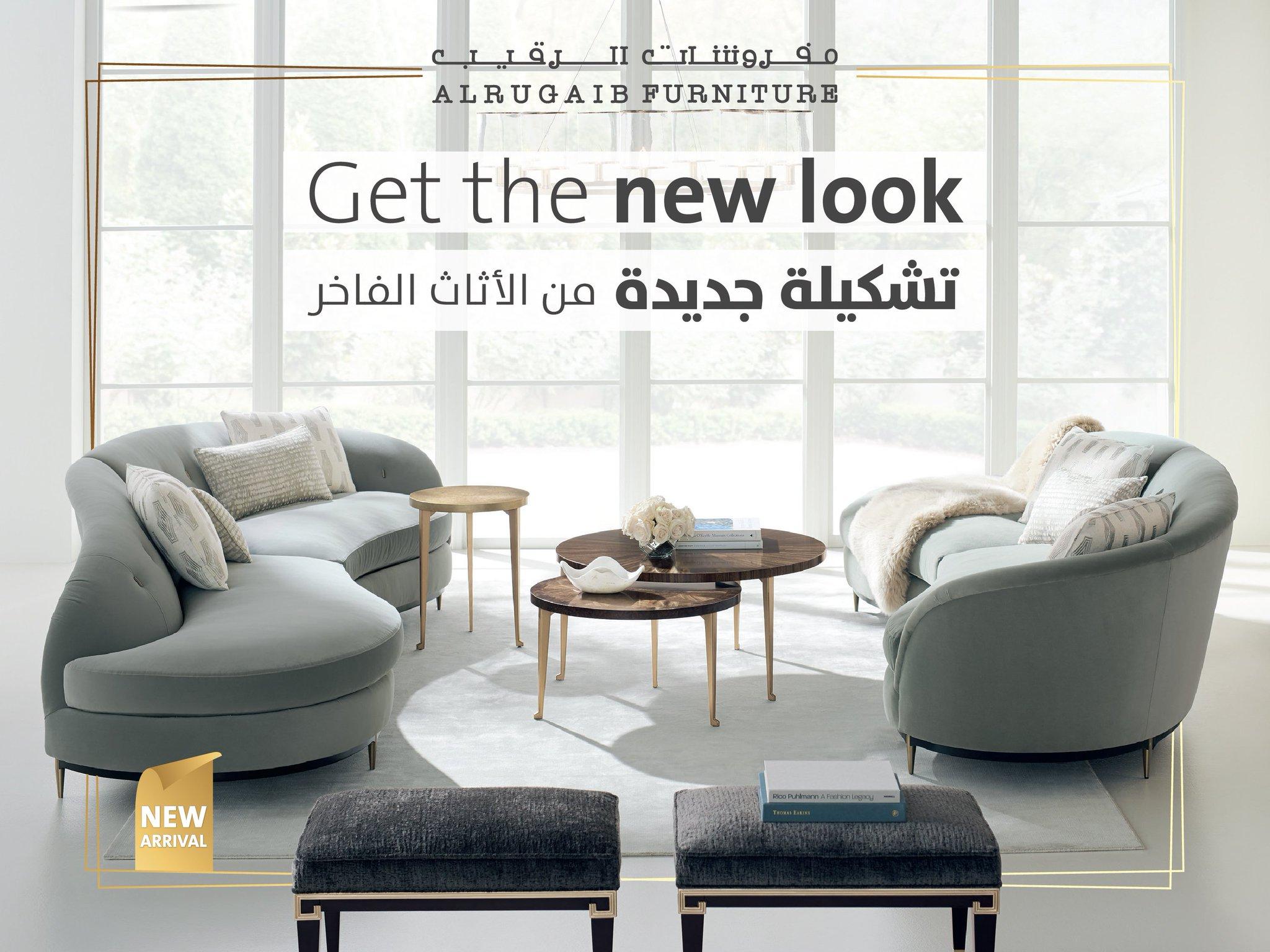 مفروشات الرقيب Alrugaib Furniture On Twitter تشكيلة 2019 الجديدة The New 2019 Collection حياكم Welcome Khobar Riyadh Jeddah Shop Online Https T Co A1eux1t1cr