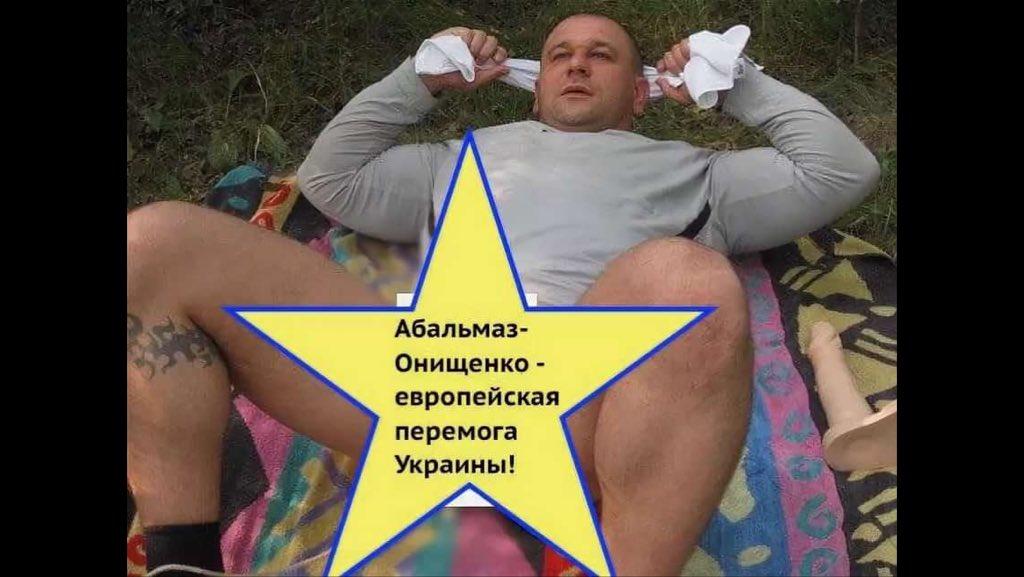 салате фото с телефона онищенко торнадо начали осторожно