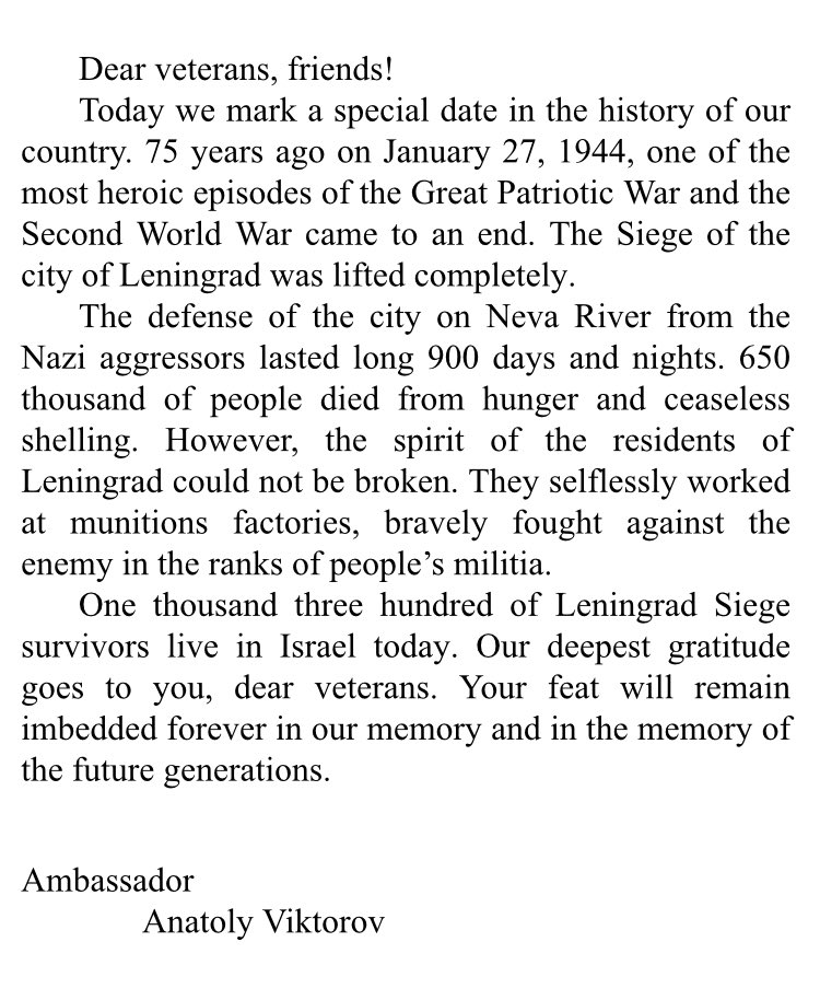 """🇷🇺Amb. A.Viktorov said, """"Today we mark a special date in the history of #Russia. 75 years ago on January 27, 1944, the Siege of the city of #Leningrad was lifted completely. 1300 Leningrad Siege survivors live in #Israel today. Our deepest gratitude goes to you, dear veterans""""."""
