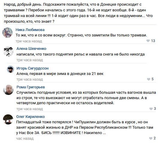 """Донецкие террористы заявили о задержании трех """"агентов СБУ"""" - Цензор.НЕТ 6773"""