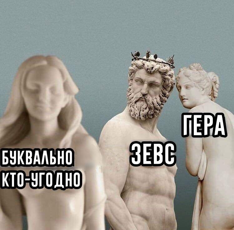 Аня древнегреческое