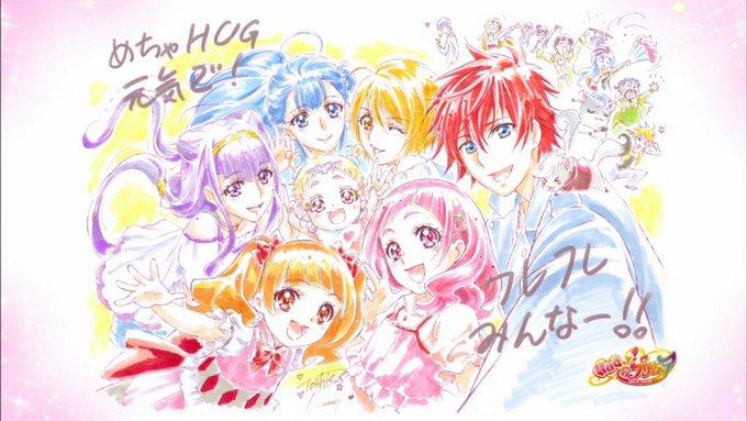 Hugっとプリキュアで最終回が話題にハグプリ トレンド At アニメ