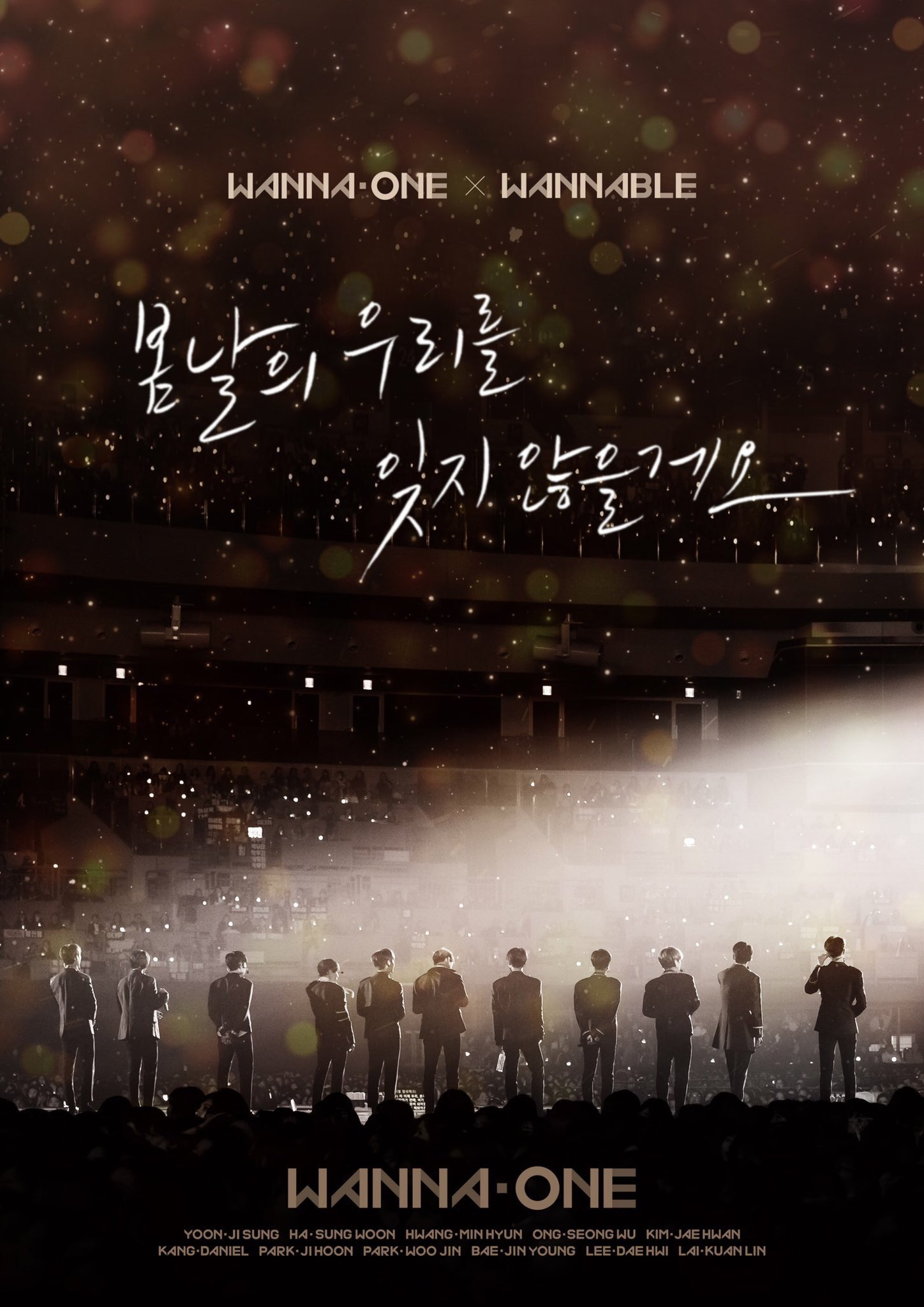 Image result for 512 days of wanna one