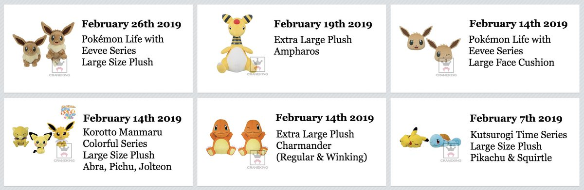 Banpresto Prize: The full February 2019 Banpresto prize schedule has been published. More details at Pokécollective ⇢ http://pkcl.live/feb007be ⚡ View more Pokémon merchandise news at http://www.pokecollective.com