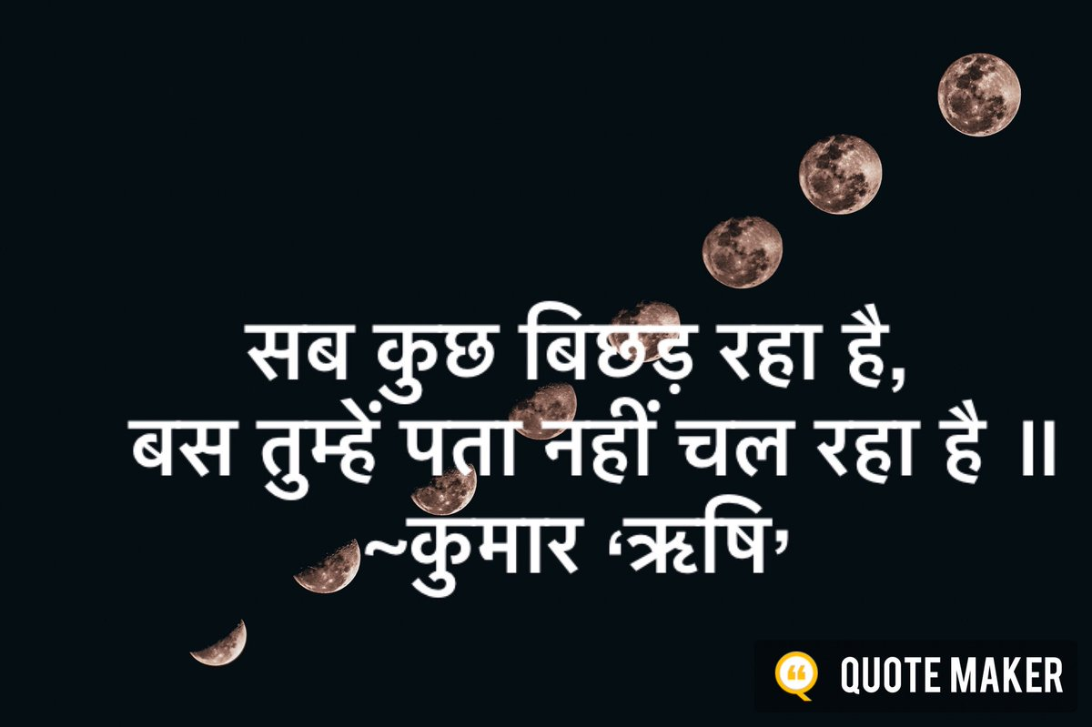 Shayri Hashtag On Twitter