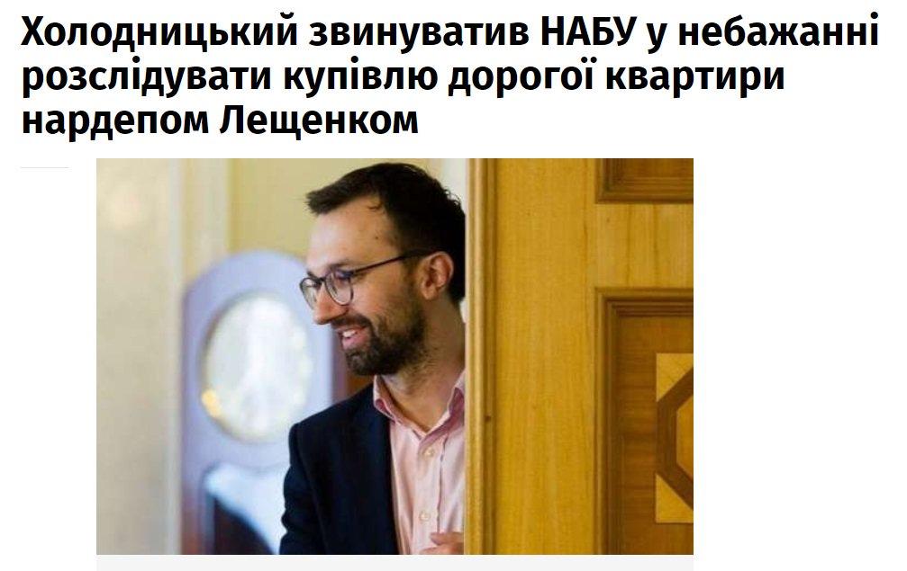 Холодницкий подал дисциплинарную жалобу на прокурора САП Яровую, посетившую форум Тимошенко в рабочее время - Цензор.НЕТ 1110