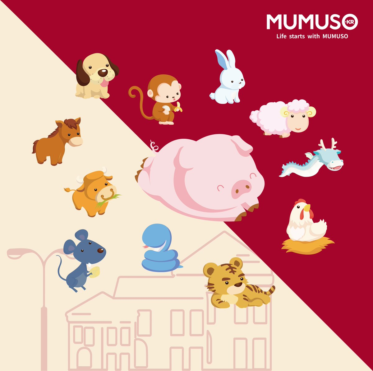 mumuso_global The Chinese zodiac features 12 animals in the