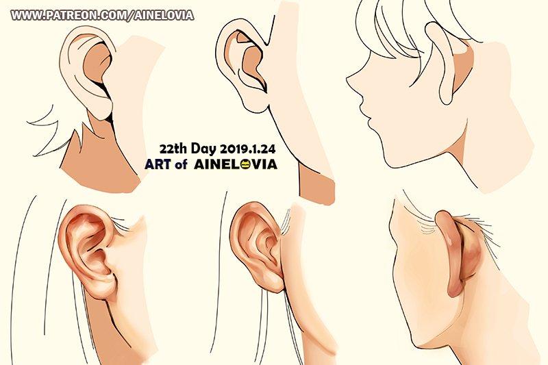 Anime Ears