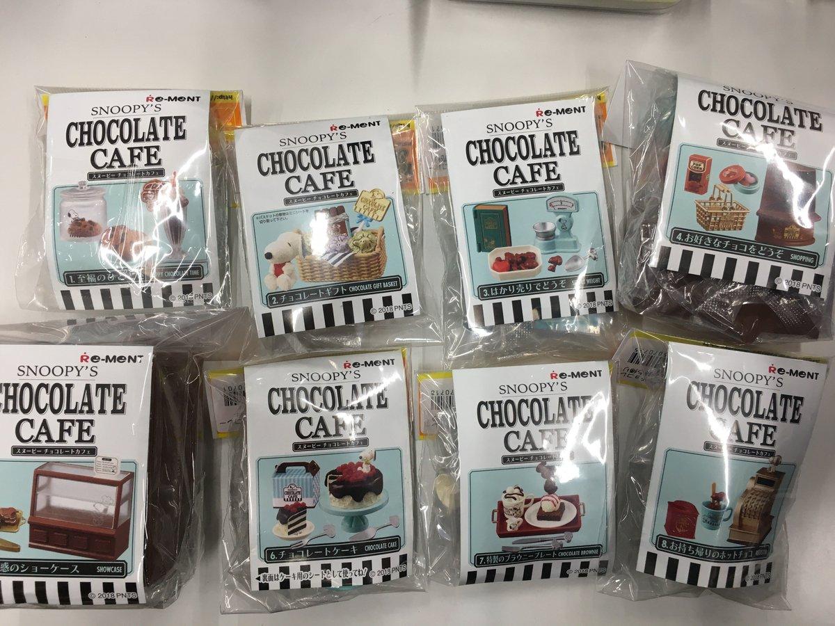 SNOOPY'S CHOCOLATE CAFÉに関する画像9