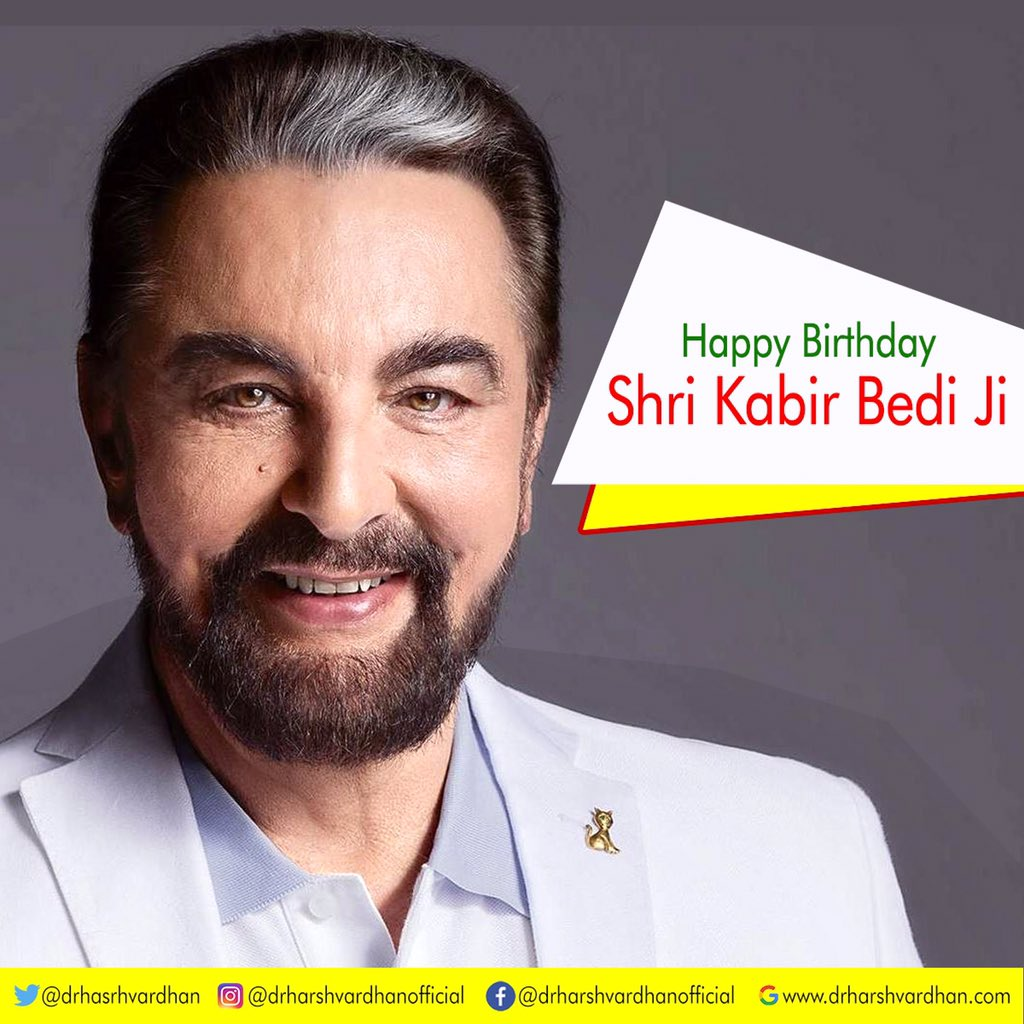 Warm happy birthday wish to India's enormously talented film actor Shri @iKabirBedi Ji. Remembered for his role in films like Taj Mahal & Khoon Bhari Maang, the septuagenarian actor worked for Hollywood & Italian films too. May God give him sound health and long life! #Bollywood
